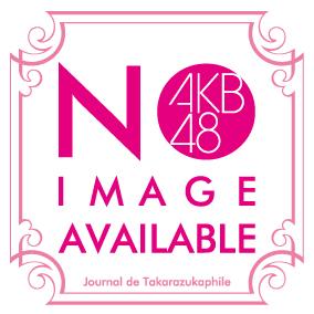 AKB画像無し.jpg