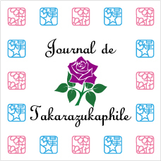 journal-de-takarazukaphile.jpg